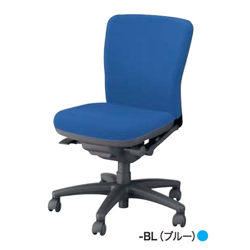 ナイキ NAIKI オフィスチェア feemo フィーモチェア 布張り ローバック 肘なし ME510F
