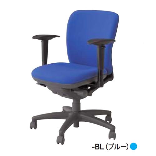 ナイキ NAIKI オフィスチェア feemo フィーモチェア 布張り ローバック 可動肘付 ME511AFN