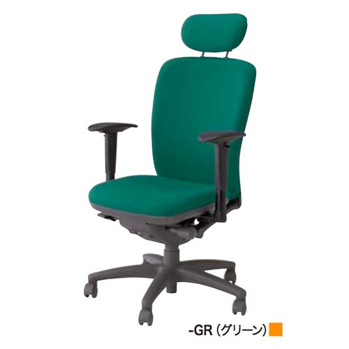 ナイキ NAIKI オフィスチェア feemo フィーモチェア 布張り スーパーハイバック ヘッドレスト付 可動肘付 ME515AFN