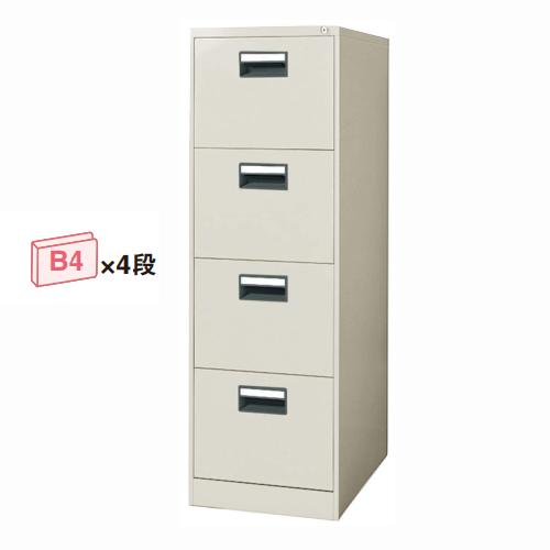 コクヨ KOKUYO ファイリングキャビネット B4サイズ引き出しタイプ 4段 W458×D620×H1400 B4-04F1/B4-04