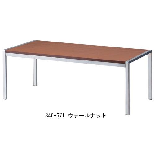 センターテーブル 346-871