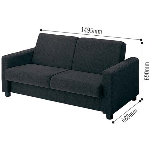 応接セット 2人掛けソファー サイズ