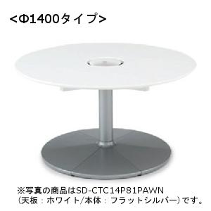 ksd-ctc14sawp81n