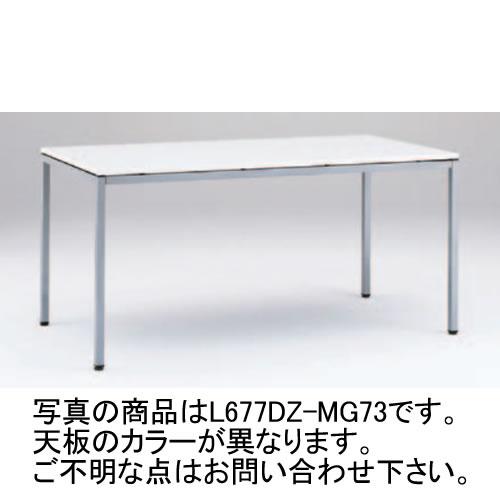 岡村製作所 オカムラ OKAMURA トレッセ ミーティングテーブル W1500×D900×H720 L677DZ-MQ88(ネオウッドミディアム)/L677DZ-MQ89(ネオウッドダーク)
