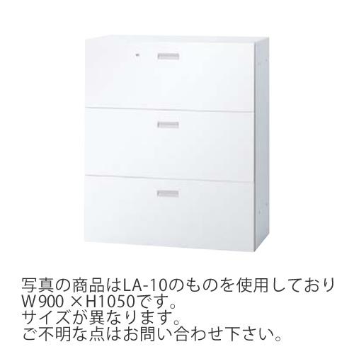 内田洋行 ウチダ UCHIDA BEストレージ 2段ラテラル書庫 下置き(ベース必要) W900×D450×H700 LA-07(C) 5-849-0382