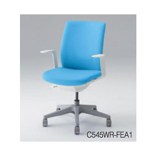 岡村製作所 オカムラ omnes オフィスチェア オムネスチェア クッションタイプ デザインアーム 樹脂脚(ハンガーなし) ナイロンキャスター  C545WR-F/C545ZR-F/C545WR-PB/C545ZR-PB