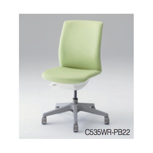 岡村製作所 オカムラ omnes オフィスチェア オムネスチェア クッションタイプ 肘なし 樹脂脚(ハンガーなし) ナイロンキャスター C535WR-F/C535ZR-F/C535WR-PB/C535ZR-PB
