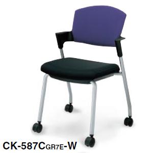 コクヨ KOKUYO プロッティチェア ミーティングチェア キャスタータイプ 総張り 布 背座別色 肘付チェア CK-587C※-W/V