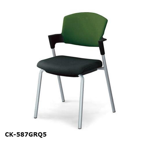 コクヨ KOKUYO プロッティチェア ミーティングチェア 固定脚タイプ 総張り 布 背座別色 肘付チェア CK-587
