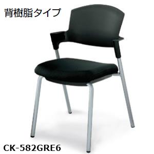 コクヨ KOKUYO プロッティチェア ミーティングチェア 固定脚タイプ 背樹脂 座布 肘付チェア CK-582GRE6