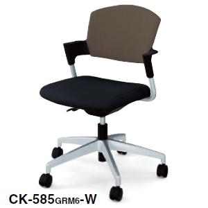 コクヨ KOKUYO プロッティチェア ミーティングチェア 回転脚タイプ 総張り 布 背座別色 肘付チェア CK-585※-W/V