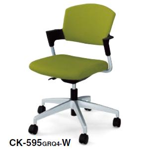 コクヨ KOKUYO プロッティチェア ミーティングチェア 回転脚タイプ 総張り 布 背座同色 肘付チェア CK-595※-W/V