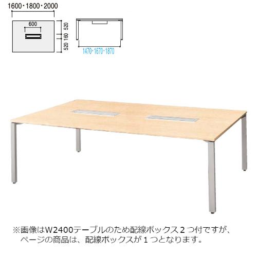 チームテーブル3.0