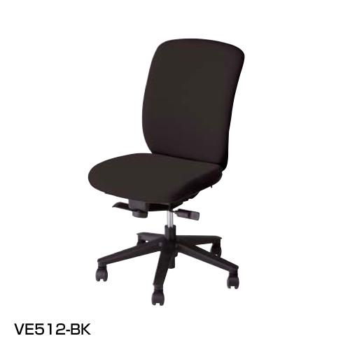 ナイキ NAIKI オフィスチェア VIALE ヴィアーレチェア ハイバック ビニールレザー張り 肘なし VE512-BL/VE512-BK