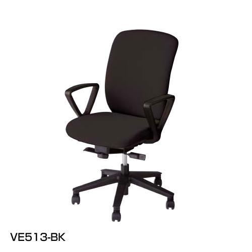 ナイキ NAIKI オフィスチェア VIALE ヴィアーレチェア ハイバック ビニールレザー張り ループ肘付 VE513-BL/VE513-BK