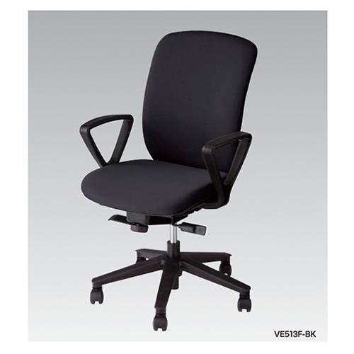 ナイキ NAIKI オフィスチェア VIALE ヴィアーレチェア ハイバック 布張り ループ肘付 VE513F