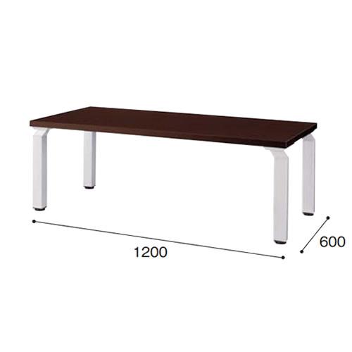 ナイキ NAIKI 応接セット ZRE152型 センターテーブル W1200×D600×H450 WKD126-SVH/WKD126-SVS/WKD126-SVZ