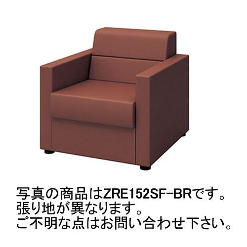 ナイキ NAIKI 応接セット ZRE152型 アームチェアー ビニールレザー張り W730×D760×H700 ZRE152S-BR/ZRE152S-BK