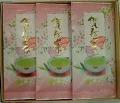 金子園 日本茶 通販ギフト 賀春茶3本セット