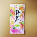 【新茶】 煎茶 静岡新茶