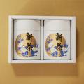 【予約新茶】 新茶|102g紙缶2本箱入り