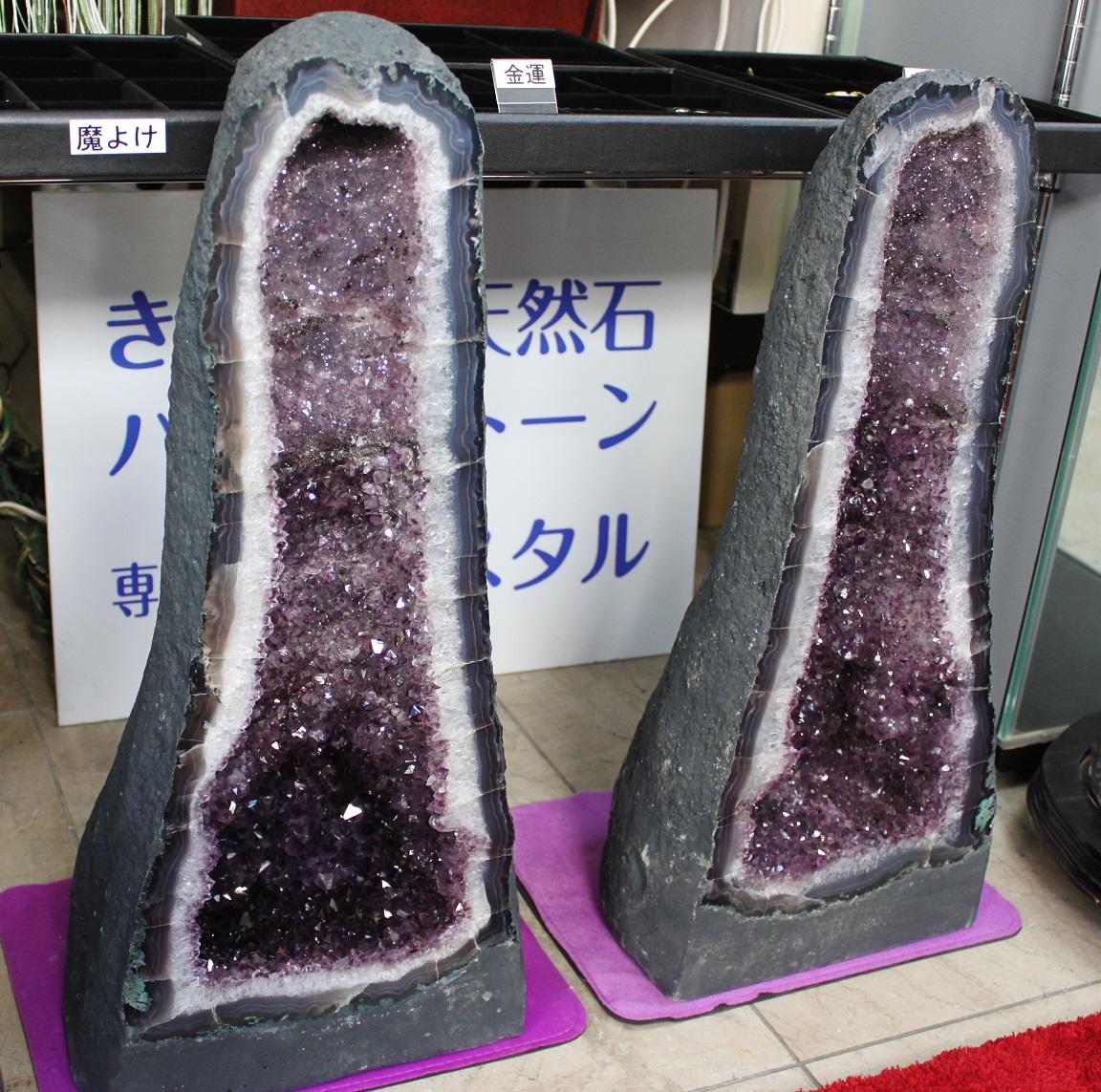 ペア アメジストドーム 66.8kg