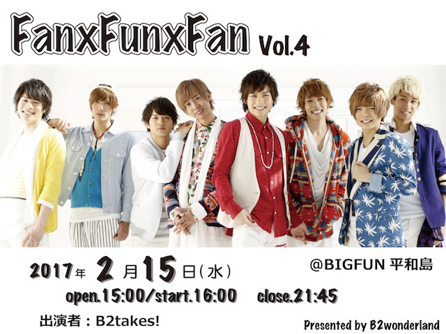 FanxFunxFan