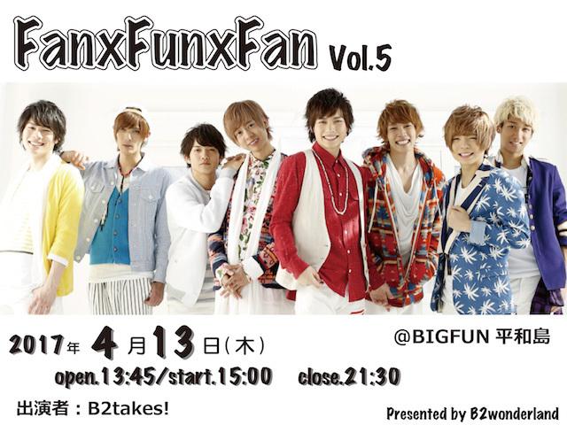 FanxFuncFan Vol.5