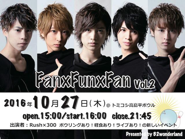 FunxFanxFun