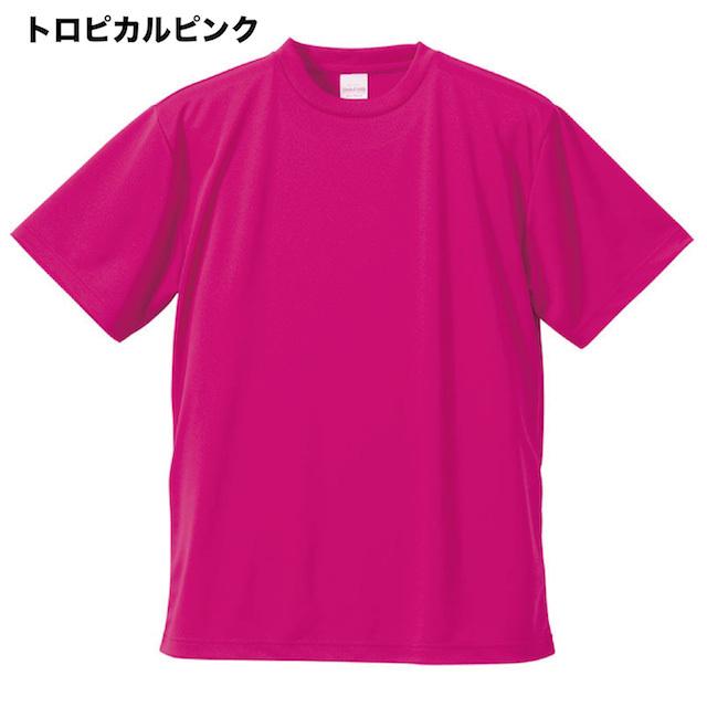 応援Tシャツ