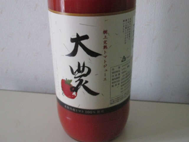 大農トマトジュース1