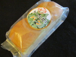 ケール入りソフトフランスパン