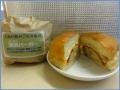翠鶏チーズバーガー