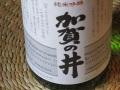 加賀の井純米吟醸1800