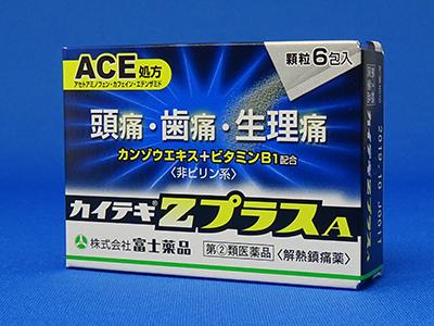 【指定第2類医薬品】 カイテキZプラスA (6包)