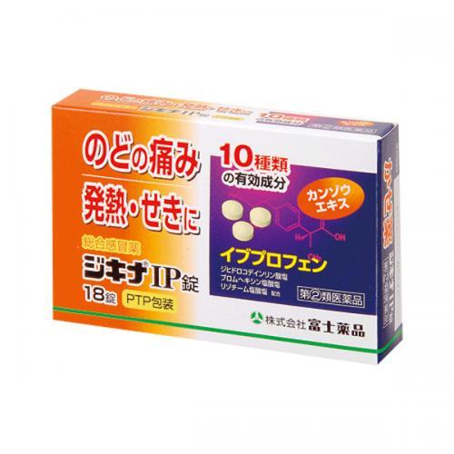 ★【指定第2類医薬品】 ジキナIP錠 (18錠)