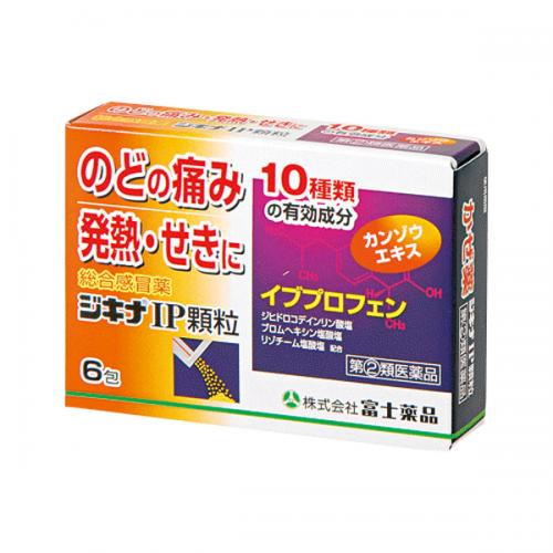 ★【指定第2類医薬品】 ジキナIP顆粒 (6包)