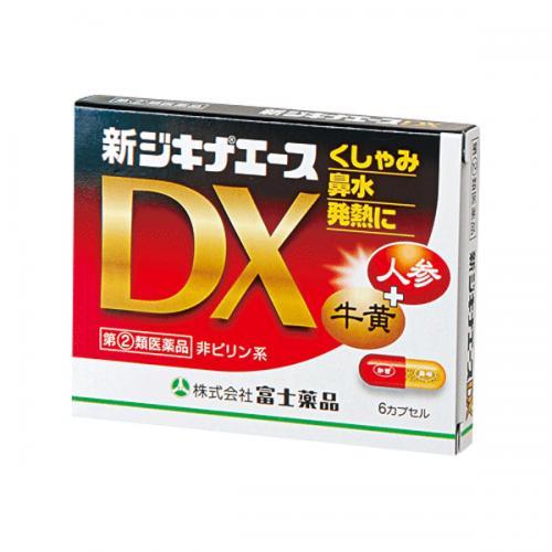 【指定第2類医薬品】 新ジキナエースDX (6カプセル)