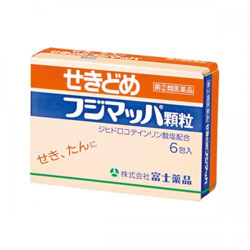 【指定第2類医薬品】 せきどめフジマッハ (6包)