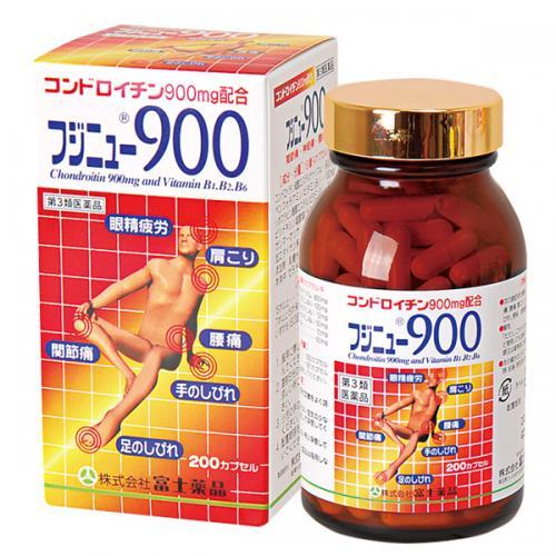 【第3類医薬品】 フジニュー900 (200カプセル)