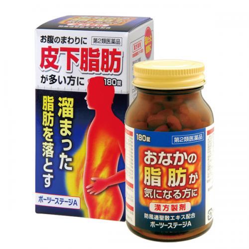 【第2類医薬品】 ボーツーステージA (180錠)