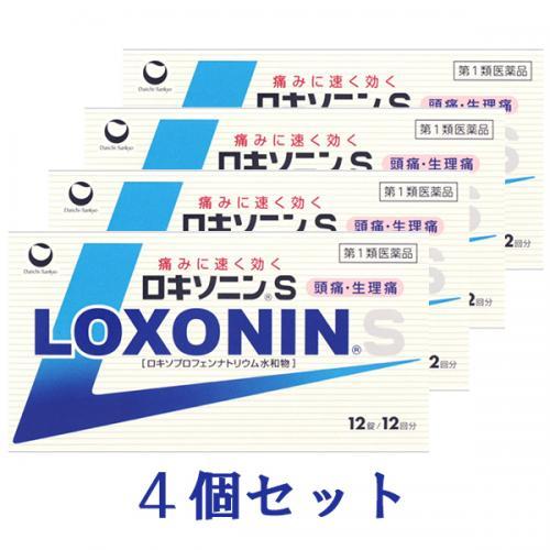 ★【第1類医薬品】ロキソニンS 12錠【4個セット】 PL ※要メール返信 薬剤師からのメールをご確認ください