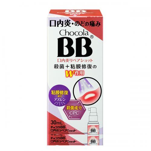 【第3類医薬品】 チョコラBB口内炎リペアショット 30ml(エーザイ)
