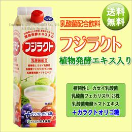 【植物発酵エキス】乳酸菌配合飲料 フジラクト 1000ml 3本セット