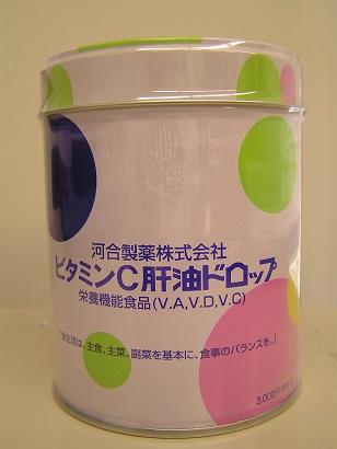 ビタミンC肝油ドロップ 300粒 (河合製薬)