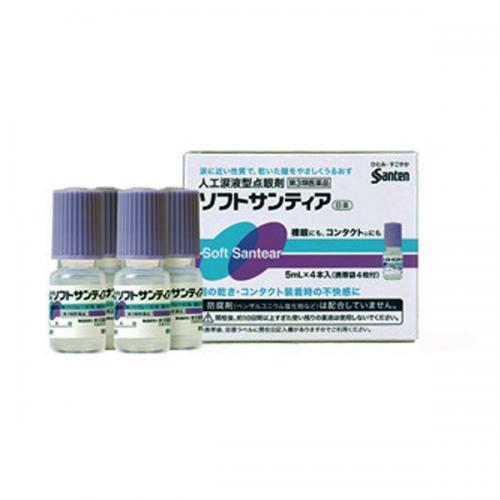 【第3類医薬品】 ソフトサンティア (5ml×4本)