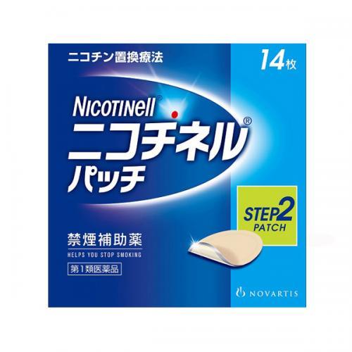 ★【第1類医薬品】 ニコチネルパッチ10  (14枚)