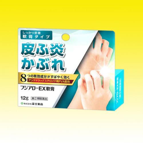 ★【第2類医薬品】】 フジアローEX 軟膏 (12g)
