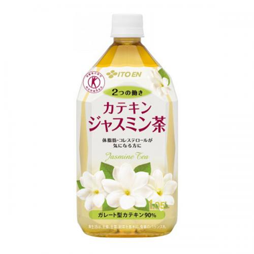 PET カテキンジャスミン茶 1.05L 12本入り×1ケース(伊藤園)【クレジット決済のみ】