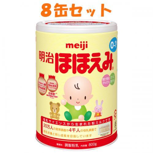 粉ミルク 明治ほほえみ 800g×8缶セット  [meiji] 【送料無料】 【週末特売】
